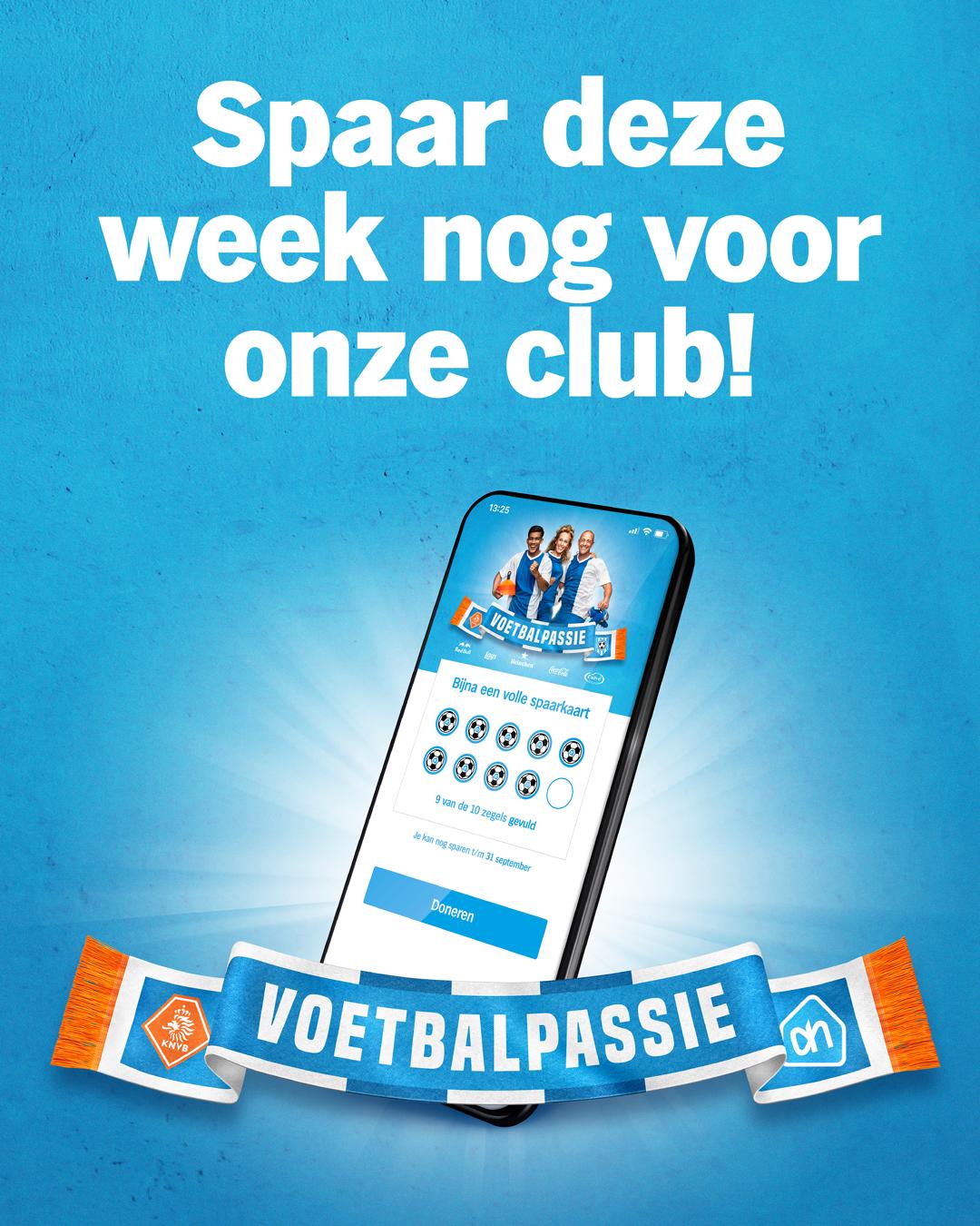 Spaar deze week nog voor onze club!